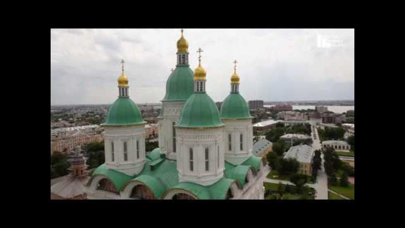 Астрахань город на Волге