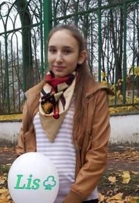 Елизавета Шелопутова, 2 июля 1999, Дмитров, id133195899