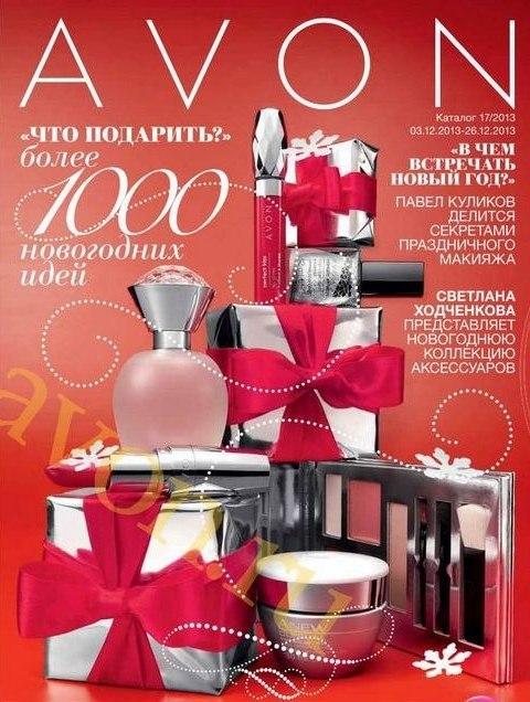 эйвон каталог 11 2013 смотреть онлайн:
