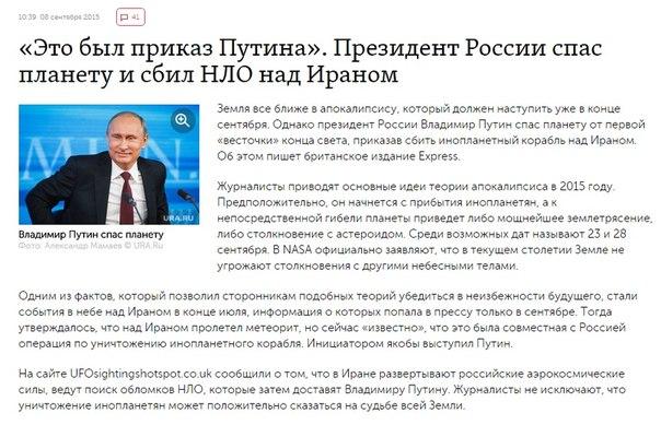 """""""Меня первый раз так плохо принимают. Закрою все и дорогу раскопаю"""", - российский губернатор проводит встречу с избирателями - Цензор.НЕТ 3273"""
