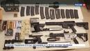 Новости на Россия 24 • В Теннесси у нарушителя скорости в авто найден арсенал оружия