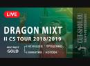 21 10 2018 Смешанные команды NEXT GOLD DRAGON MIXT