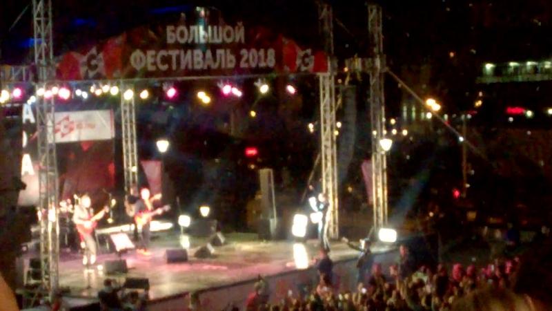 Братья Гримм Ресницы на бис Фестиваль музыка моего города