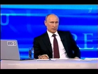 Путин об антинародной политике в сфере ЖКХ Прямая линия 17 04 2014