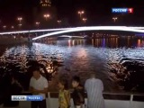 Ночь в Москве: как живет город в темное время суток