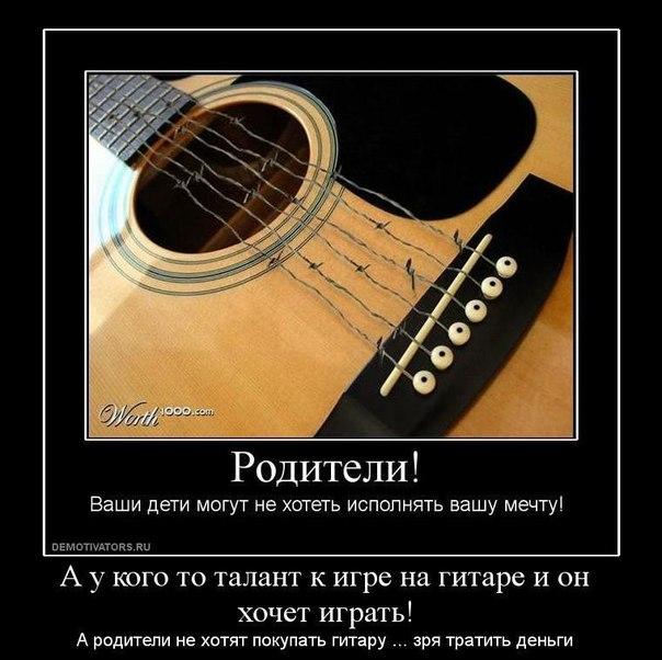 Настройка Гитары Через Онлайн - фото 9