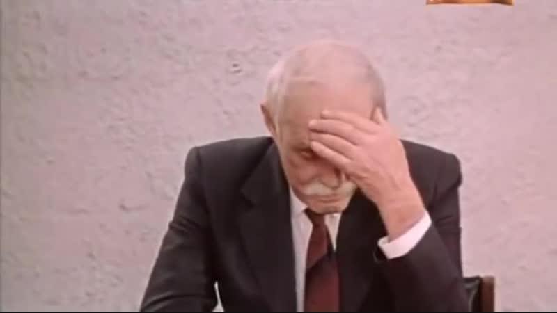Три процента риска 1984 СССР фильм драма
