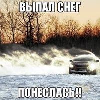 Бпан: Б-без п-посадки а-авто н-нет . | ВКонтакте