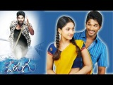 Parugu Telugu Movie | Hrudhayam Song With Lyrics | Allu Arjun, Sheela