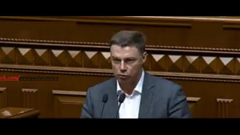 СБУшник сдал своих.Нардеп заявил что порошенко с помощью СБУ ССО устроит фейковый военный переворот и узурпирует власть