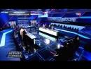 Право голоса. Россия — Китай: сближение или иллюзия? (20.09.2018)