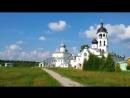 Иоанно-Богословский Савво-Крыпецкий мужской монастырь
