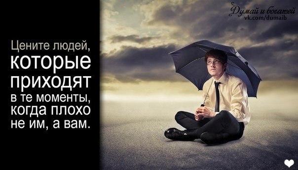Притчи - Страница 8 UhfXvpRt6KI