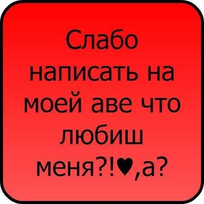 Оксана Киселёва, 29 января , id208087632