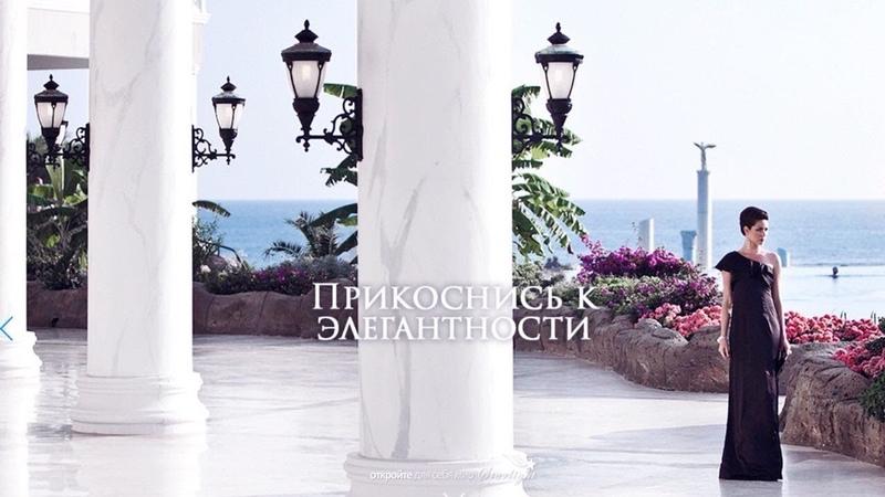 Конференция менеджеров Орифлэйм в Турции (Анталья) 2019. Отель Starlight Resort