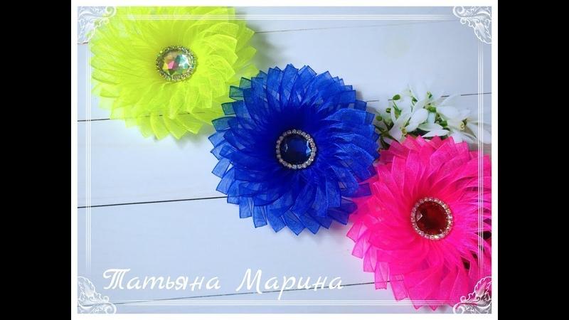 МК Воздушные яркие цветочки из узкой органзы 🏵️ Bright flowers Flores brilhantes