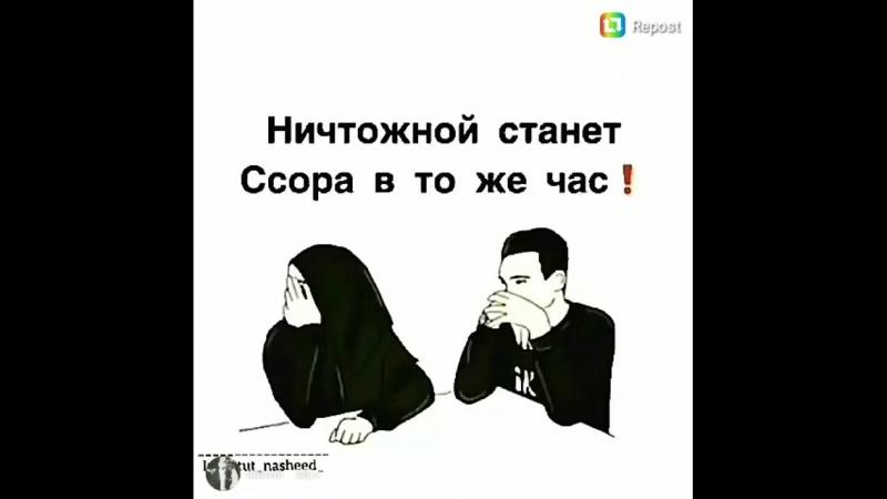 Khavasabr_1702509039455305724.mp4