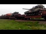 Украина.Армада танков движится на Донецк.Нужно дожать!