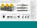 Новая эра корпоративных сетей с Cisco Catalyst 9000