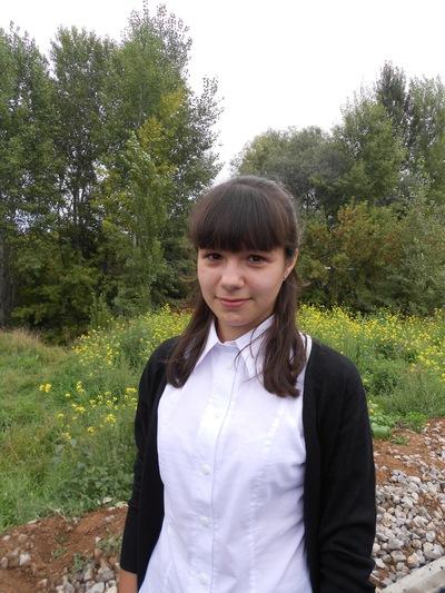 Ляйсан Амирханова, 1 апреля 1998, Уфа, id150892411