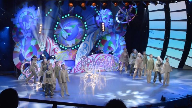Гала-концерт Созвездие-Йолдызлык 20.04.2018 Пирамида группа Стиль Воспоминания 1 место, мой сын танцует