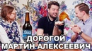 СНЫ ПОСЛЕ СТАУТА Группа «Пруд»