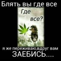 Анкета Марат Маратов