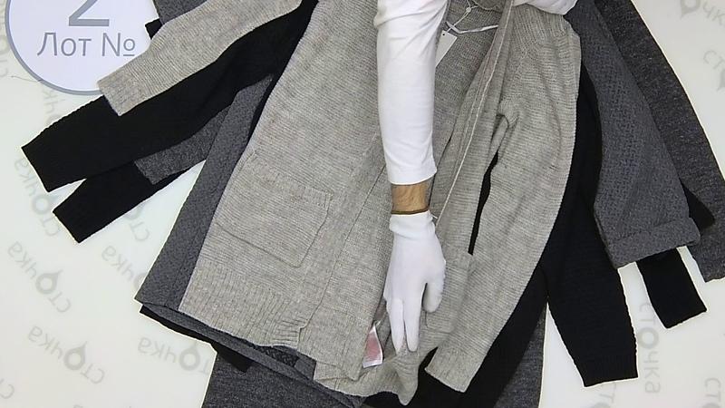 VILA womens sweaters cardigans 2,сток одежда оптом