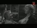 частушки из фильма Встречи на рассвете 1968 года