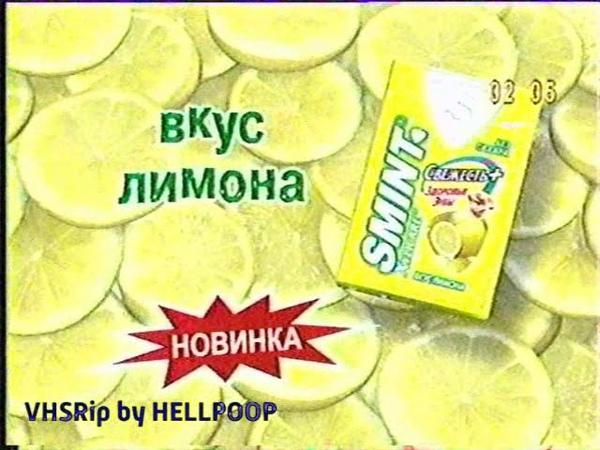 Анонсы, рекламы, заставки (REN-TVТелемикс, ~2003-2004) (VHSRip by HELLPOOP)
