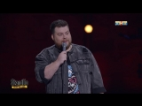 Stand Up: Андрей Атлас - О еде