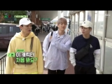 180522 EXO-CBX @ Travel the World on EXO's Ladder Episode 2