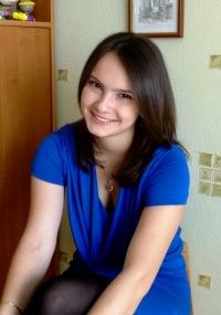 Александра Шарисламова, 19 июня 1993, Москва, id22542988
