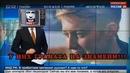 Лживый репортаж России 24 об акции Ольги Шалиной