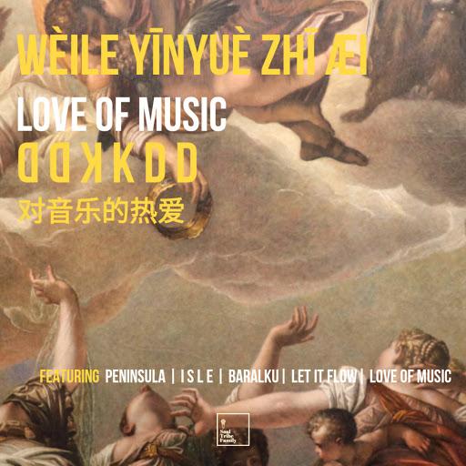 KDD альбом Love Of Music