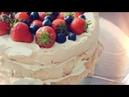 Торт Павлова Для тех кто бережет фигуру Нежный летний десерт Dianatadi