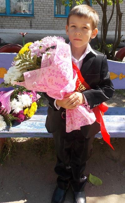 Екатерина Макарова, 27 ноября , Краснодар, id159199689