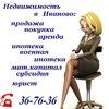 Компания-Акцент (недвижимость Иваново)