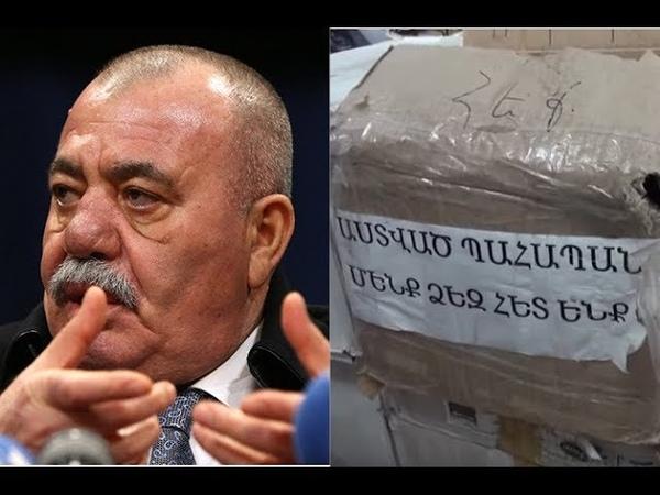Оккупационные войска армении, скандал. Генерал М.Григорян арестован