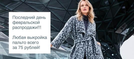 5e1dffd2a6f Выкройки пальто от Burda – скачать выкройки на Burdastyle.ru