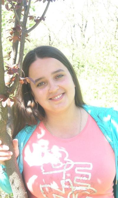 Ирина Цыганкова, 20 декабря , Херсон, id63496814
