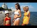 ОДЕССА Очень КЛАССНЫЙ Пляж ! Гости и МНОГО ПОДАРКОВ ! ODESSA , Very Cool Beach !