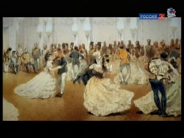 The music of the balls Музыка балов Абсолютный слух Absolute pitch