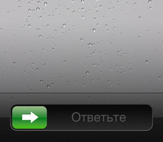 импортного отечественного как сделать фото на звонок на айфон 4с горнолыжному
