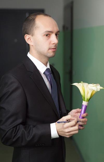 Алексей Махин