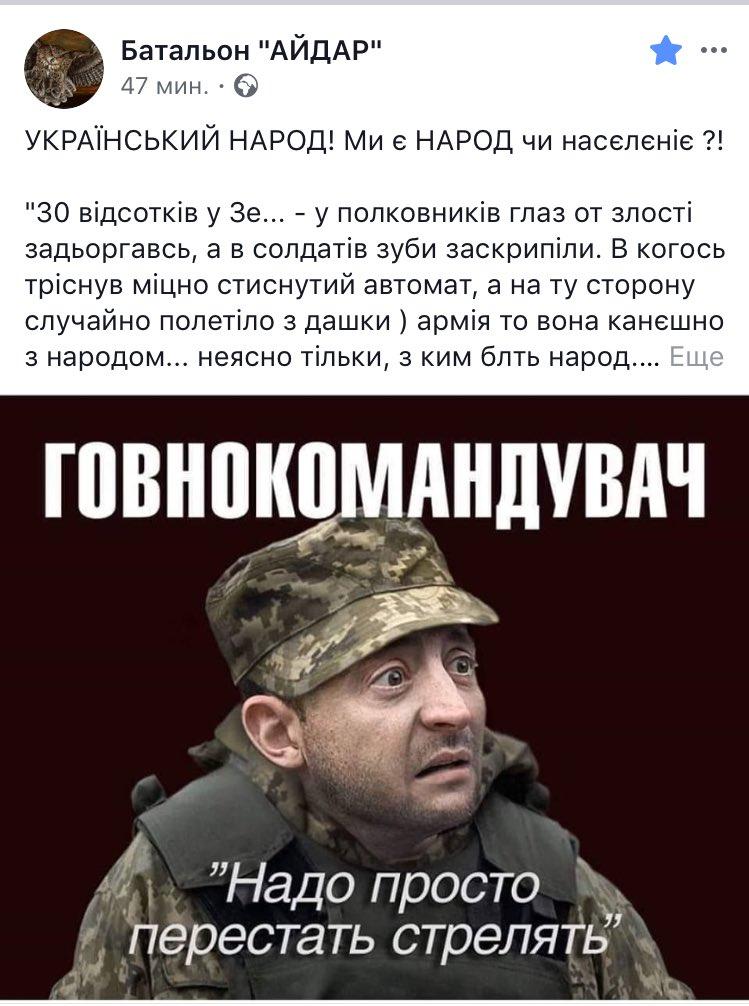Другий тур виборів буде доволі складний, і правоохоронці мусять спрацювати так само ефективно, як 31 березня, - Аваков провів нараду із силовиками - Цензор.НЕТ 9415