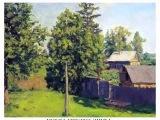 Пейзаж в картинах Николая Петровича Крымова ( 2 -  й вариант музыкального оформления)