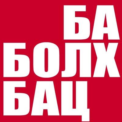 Свежие вакансии в ингушетии беркат.ру авито чайковский работа свежие объявления вахта