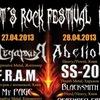 "Let's Rock Festival IV. 27-28.04.13 клуб ""Прайм"""
