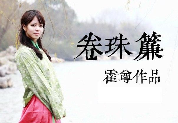 услуги китайского перевода
